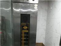 店鋪轉讓,發酵箱,冰柜,冰箱,熱水桶 **買來用了不到半年,低價處理,自提優先
