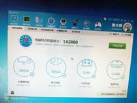 出售電腦,i5 7400的CPU,8G內存,1050TI顯卡,32寸顯示器。還有一臺,i5   65...
