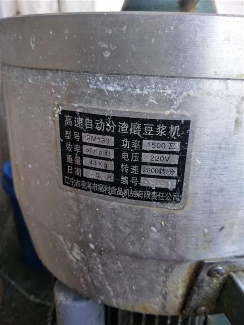 求购一台磨浆机15804360067