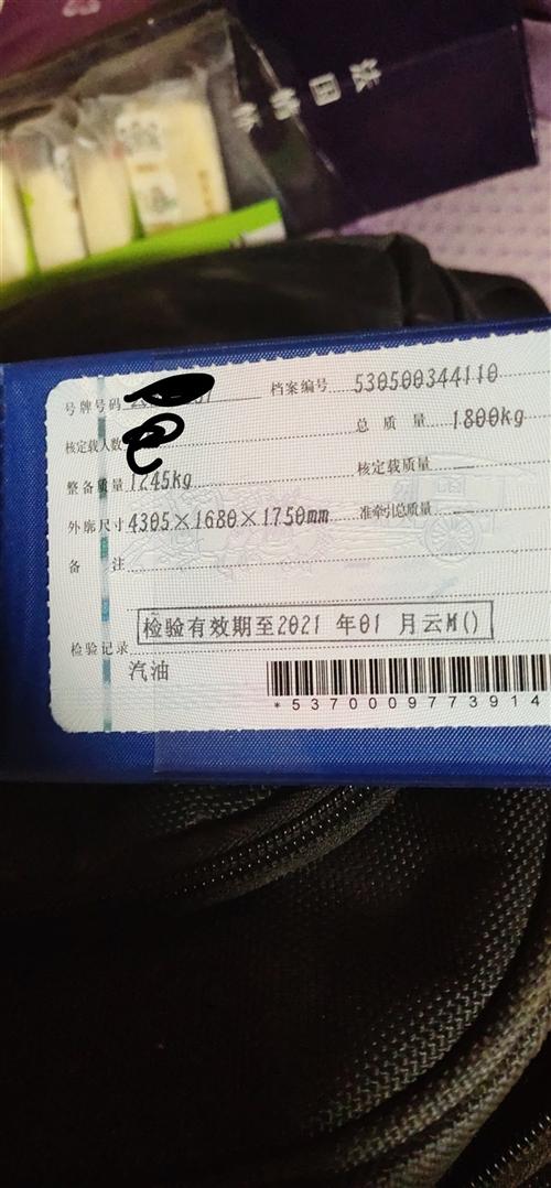 15年五菱宏光  出售  小跑5万公里  保险年检到2021年