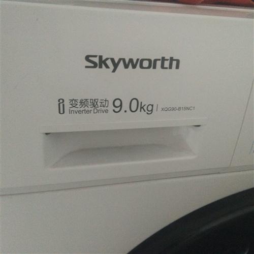 顶账创维全自动洗衣机。