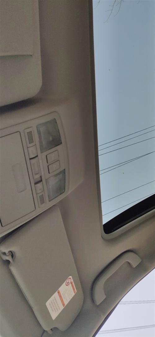2015款 奔腾x80手动豪华版