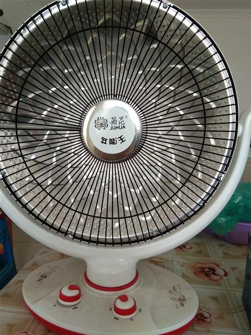 小太阳40元,买来就用一次,烤电理疗仪30元,收拾房子清仓处理