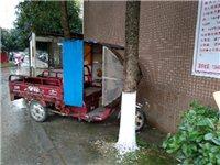 電瓶三輪車出售,目前自己不需要用了,廢鐵價出售600塊,貨箱一米五,需要的可以來看,車在秀山領袖邊城...