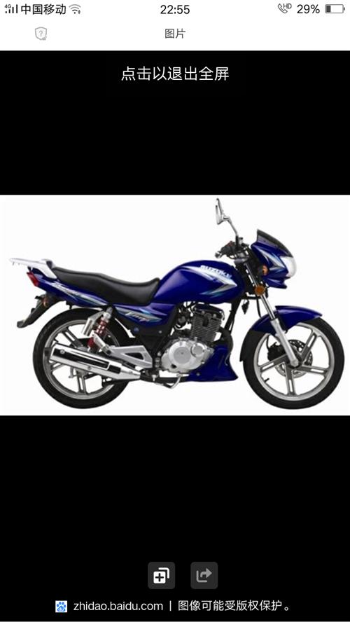 本人有一輛鈴木摩托車少開,用不到便宜賣。價格還可以談。