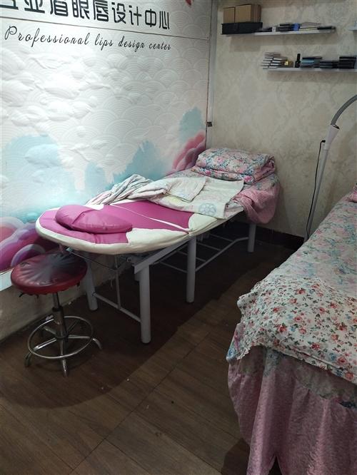 因店内装修,处理美容床50元一张,带床单被罩!只为腾地!