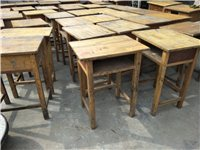 学生用二手实木桌子80张左右,八九成新