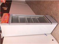 饮料冰箱冰柜