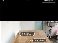 桌椅,8成新,一共8套,长宁镇街道。135—7176—5588。