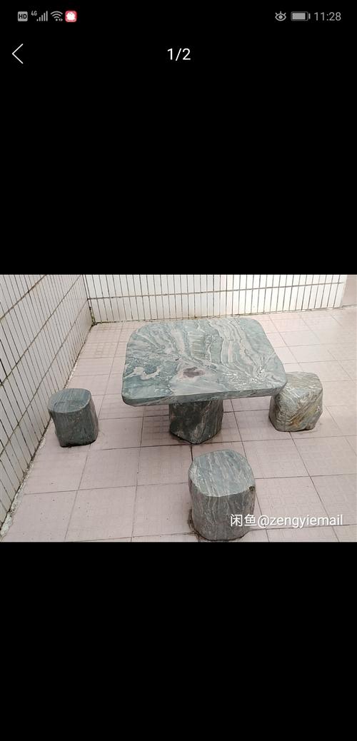石桌石凳一套。13970779849联系