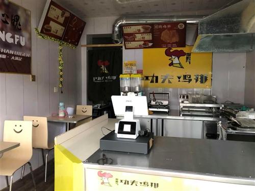 鸡排汉堡店剩余物料低价处理,沙拉酱,鱿鱼酱,烧烤酱,汉堡纸,大鱿鱼纸袋,塑料封口杯,长竹签,阿萨姆奶...