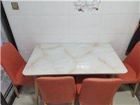 九成新餐桌餐椅 桌面椅面一點磨損都沒有