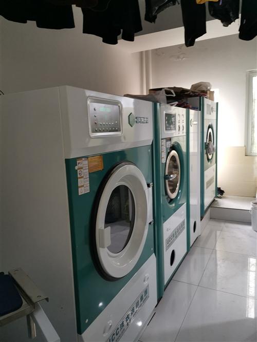 UCC专业洗衣设备出售。九成新。