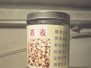 60个密封玻璃大罐,店铺转让低价出售,联系电话13909365310