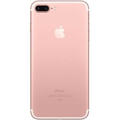 出售苹果七,9成新,送充电器。因买了苹果12所以想卖掉7