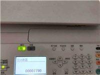 东芝2303a打印复印多功能彩色扫描一体机,可以打印A3A4纸。