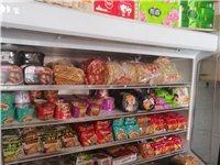 便宜處理一個閑置保鮮冷藏展示柜,要是聯系,