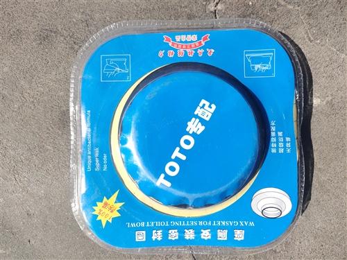 座廁安裝密封圈一箱,低價處理,需要的電話聯系
