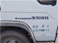 转让北京威龙农用六轮一辆,大柴490发动机,750轮胎,带自卸,个人一手车,八成新