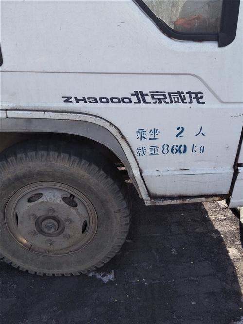 轉讓北京威龍農用六輪一輛,大柴490發動機,750輪胎,帶自卸,個人一手車,八成新