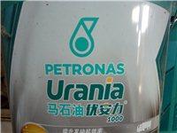 10桶顶账马石油优安力润滑油低价出售!
