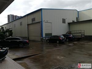 9米高一樓900平方廠房倉庫出租