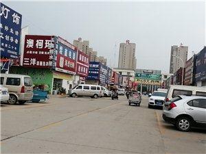 中原国际商贸城55万元