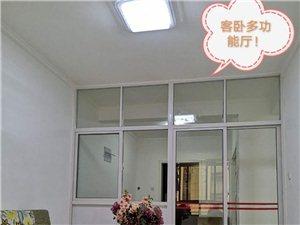 哈弗国际2室 1厅 1卫1100元/月