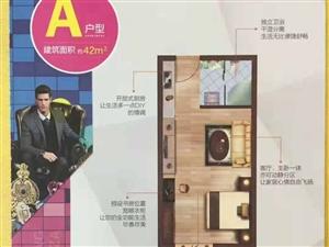 济南三庆齐盛广场公寓怎么样 还有房子吗《售楼处》