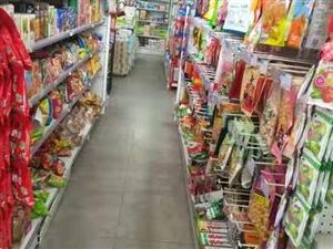 超市�D��o�D��M用