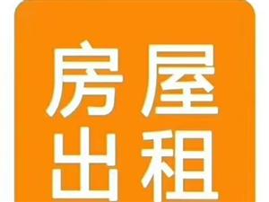 華章財富國際3室 2廳 2衛13600元/月