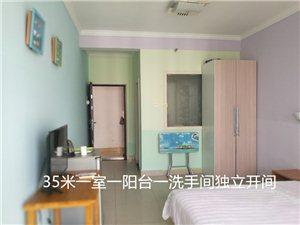 碧海藍天小區1室 0廳 1衛1300元/月