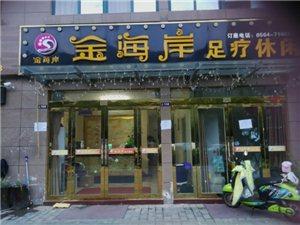 金江新城4170元/月