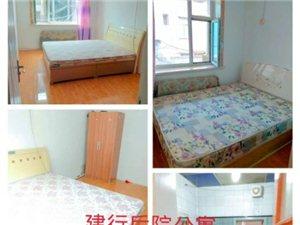 建行住宅楼3室 0厅 1卫450元/月