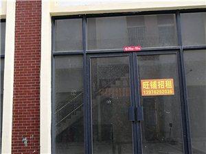豪德森3室 5厅 3卫3000元/月