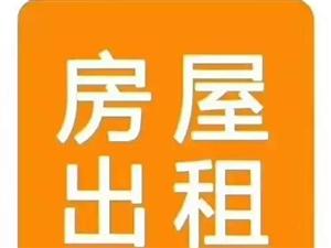 華章財富國際3室 1廳 1衛16000元/年