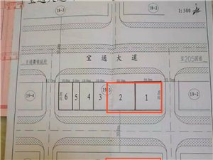 登云镇深圳(龙川)产业转移工业园