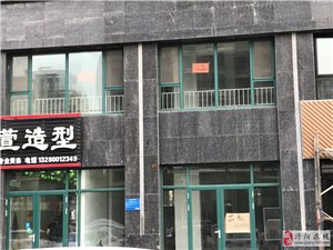 濟陽禧福鳳凰城30號樓下商鋪出租