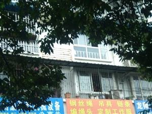 香港花园2室 1厅 1卫850元/月