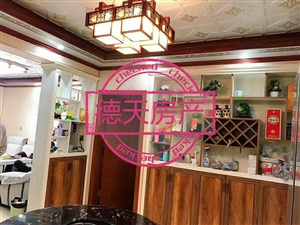 咸�S新城3室 2�d 1�l65�f元