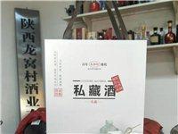 98元 抢购龙窝酒 (私藏)
