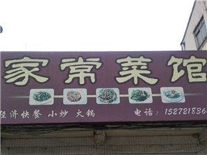 餐�^�D�(小�^附近)