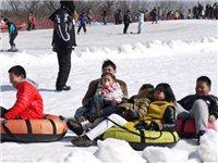 29.9搶印象冬季冰雪樂園通票,7項全天免費玩!另贈1.4米以下兒童票,只為打造一場冰雪狂歡盛宴!!
