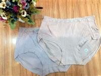 9.9元搶購價值56元女士純棉內褲兩條
