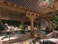 藏在市中心的度假勝地!118元搶濟州島溫泉SPA+韓式汗蒸+私人影院+…暢嗨24小時