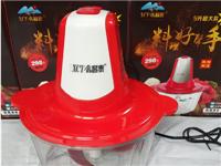 商家大促銷原價298元鑫昌泰多功能料理機現價僅需49.9元