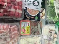 风靡全国的火锅超市来了!人均20+就能在家嗨吃火锅!100+食材一站购齐!省时又省力!还不快来康康!