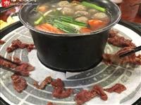 【东方在线精选】138元抢购李记仙沟牛肉原价233元的火锅烤肉套餐