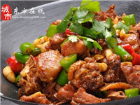 【东方在线精选】158元抢绿头鸭套餐(绿头鸭5斤+配菜4个)干煸、火锅、白斩均可,原价260元