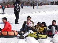 【不限次数】印象冬季冰雪乐园三口之家VIP家庭卡只需98元,7项畅玩整个冬季!打造一场冰雪狂欢盛宴!